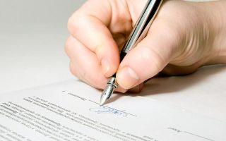 Правила заполнения УПД: образец заполнения на услуги и кто подписывает со стороны покупателя