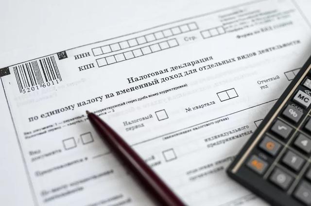 Счет 68 в бухгалтерском учете: активный или пассивный, характеристика, что показывает дебет и кредит, проводки, план счетов, анализ и корреспонденция, оборотно-сальдовая ведомость