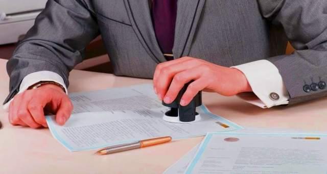 Документы для открытия ИП в 2019-2020 годах: что именно нужно для регистрации, открытие расчетного счета