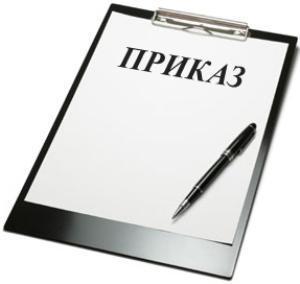 Текст грамоты сотруднику за хорошую работу: образец, награждается или вручается благодарственная грамота, поощрение водителю или бухгалтеру