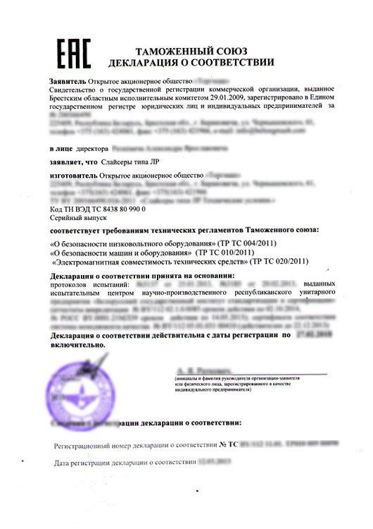 Страны Таможенного союза 2019-2020 годов: кто входит, входят ли Киргизия и Узбекистан