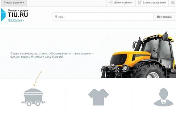 Бесплатная реклама в интернете: как сделать самому, как разместить на досках объявлений
