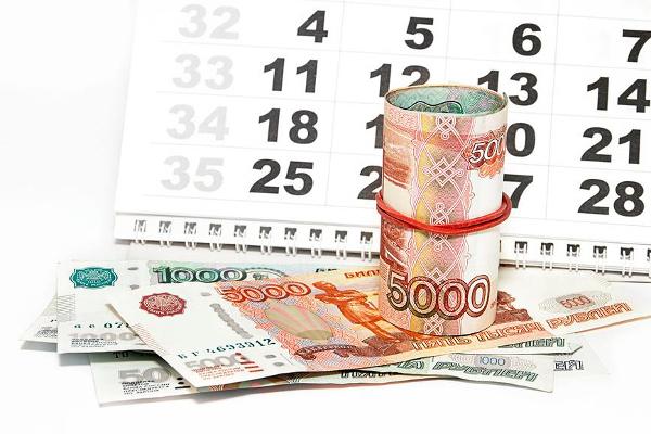 Код налогового периода в 2019-2020 годах по кварталам в декларации: 17, 18, 21, 23, 22, 24, 31, 33, 34, 107 и другие