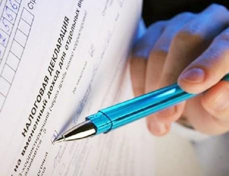 Виды деятельности по ЕНВД: критерии применения, кто не может применять, условия оплаты, формула расчёта, особенности применения в 2019-2020 годах
