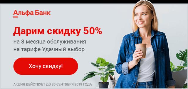 Составление устава ООО по актуальному образцу 2019-2020 годов