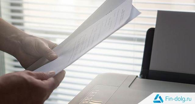 Лизинг оборудования для малого бизнеса: образец договора для юридических лиц, последующий выкуп, торговое и медицинское оборудование