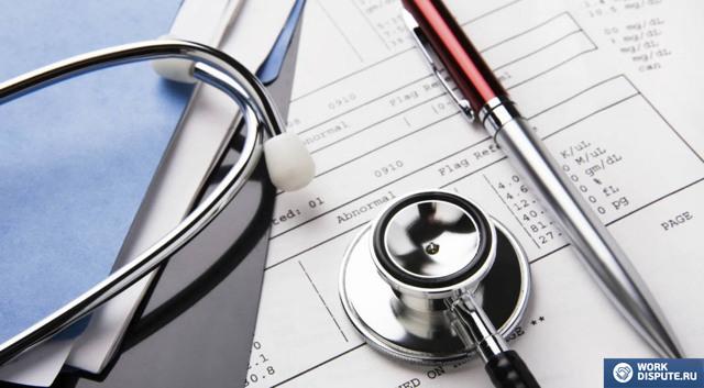 Больничный во время отпуска: продление, расчет отпускных, как оплачивается