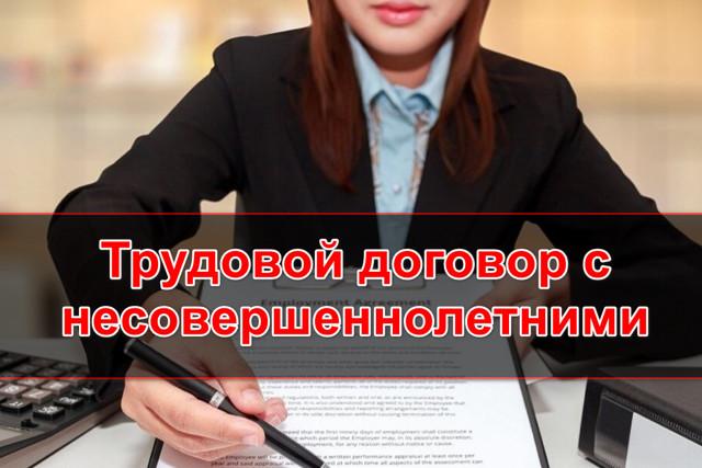 Добровольная ликвидация ООО в 2020 году: пошаговая инструкция процедуры и сроки