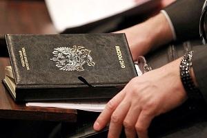 Расчёт и ставка региональных налогов в РФ: налог на имущество организаций, транспортный налог, налог на игорную деятельность