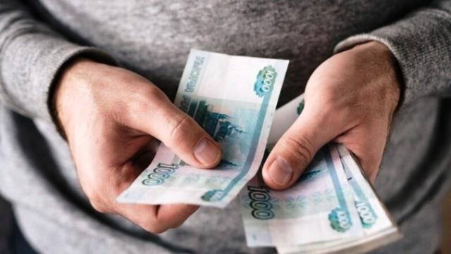 Рассчитываем подоходный налог с зарплаты в 2019 - 2020 годах