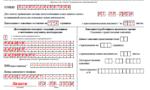 Сроки перехода на ЕНВД: порядок постановки на учет в качестве налогоплательщика, как оформить переход