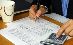 Единый налог на вмененный доход (ЕНВД): что это такое простыми словами, учетная политика на 2019-2020 годы, условия применения и порядок исчисления