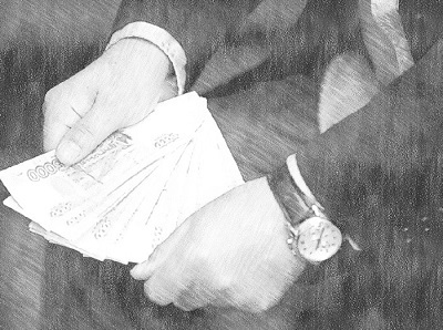 Договор доверительного управления имуществом: образец 2019 года, управление акциями, недвижимым или наследственным имуществом, квартирой, между физическими лицами, существенные условия, виды и правовая природа, в какой форме заключается