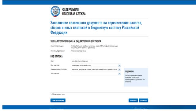 Бухгалтерская отчетность на УСН в 2020 году: учет упрощенки