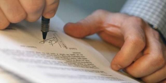 Кредитный договор: образец заполненный, ГК РФ, существенные условия, особенности и срок действия, права и обязанности сторон