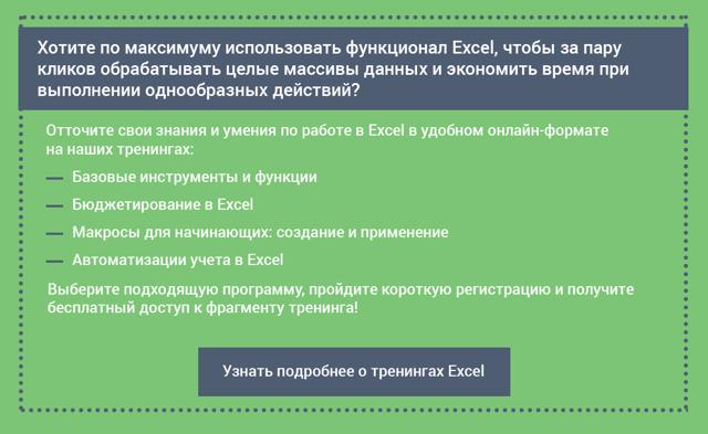 Скачать бесплатно решение задач по управленческому учету задачи за решение которых назначена награда