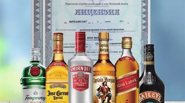 Как проверить лицензию на алкоголь по ИНН: проверка через реестр, условия получения акциза