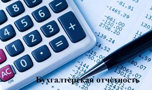 Отложенные налоговые активы: что это такое простыми словами, какой записью отражается, проводки по счету 09, признание и погашение в 2019 году, аудит, образец акта инвентаризации, отражение в отчете о финансовых результатах