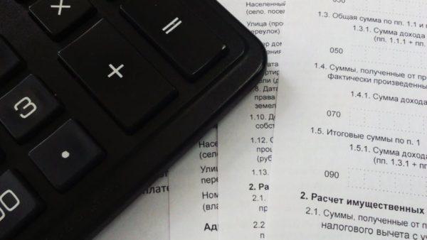 Налог на роскошь для автомобилей: расчет, список, калькулятор