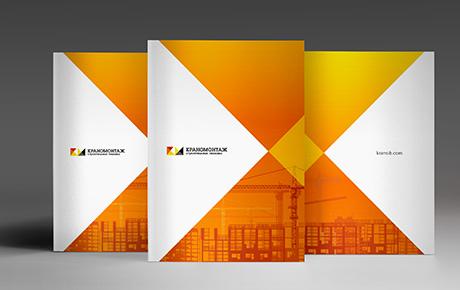 Брендбук компании как стандарт фирменного стиля: процесс создания, стоимость разработки, рекламная продукция и логотип