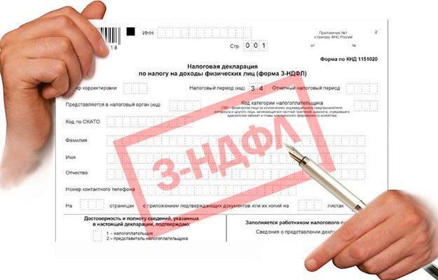 Получение налогового вычета на ребенка: кто может получить, виды вычетов, инструкция по заполнению декларации и бланк декларации, необходимые документы, способы подачи, сроки, примеры расчёта, способы получения вычета