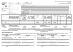 Правила заполнения УПД: образец заполнения на услуги, кто подписывает со стороны покупателя