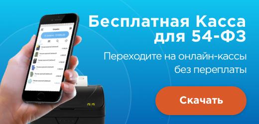 Онлайн-кассы: стоимость новых кассовых аппаратов на 2019-2020 годы, цена на новые ККМ