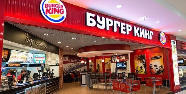 Франшиза сети Бургер Кинга в России, ее цена и отзывы