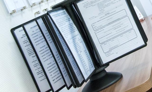 Сколько стоит открыть ИП в 2019 году: цена на регистрацию, сколько нужно денег на оформление