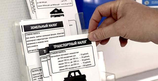 КБК на транспортный налог в 2019 году для юридических лиц: срок уплаты для организаций по НК РФ, как рассчитать налог с помощью онлайн-калькулятора, применение коэффициентов КП и КВ, формула расчета для ООО, отмена транспортного налога для юрлиц, калькулятор для исчисления обязательства и пени при просрочке платежа, сроки подачи декларации в 2019 году, куда и как платится