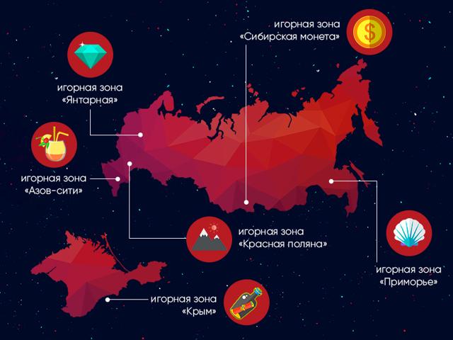 Последние новости по игорным зонам в России на 2019-2020 годы: «Сибирская монета» на Алтае, «Азов-Сити» в Краснодаре, в Крыму, «Сочи Казино и Курорт», «Приморье» за Байкалом