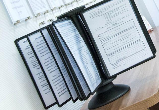 ПСН в 2019-2020 годах: преимущества и недостатки системы, виды деятельности, расчёт стоимости, документы и правила подачи, срок налогового периода