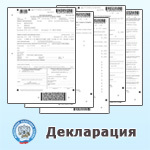 Налоговая декларация по транспортному налогу в 2020: образец заполнения бланка на автомобиль