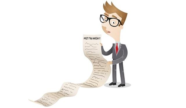 Взыскание дебиторской задолженности: с юридических лиц (предприятий), услуги, порядок и особенности обращения, сроки и алгоритмы взыскания, порядок и способы, меры взыскания, постановление и договор, судебная практика, списание нереальной к взысканию задолженности, регламент контроля