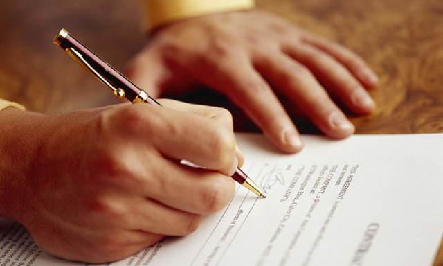 На основании чего действует ИП в договорах: свидетельства и др данные