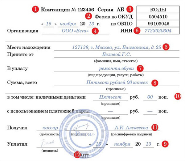 Что является бланками строгой отчетности (БСО) на 2019-2020 годы: применение в бухгалтерии, виды документов, кто может использовать