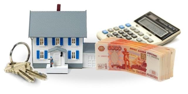 Налогообложение недвижимости физических лиц в 2019-2020 годах: кто освобождается от уплаты, ставка и образец декларации, сроки уплаты при продаже или покупке квартиры, на жилой дом