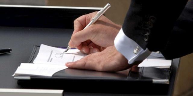 Договор безвозмездной аренды нежилого помещения: образец, скачать бланк