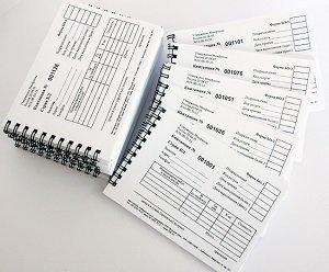 Бланк строгой отчетности и образец: скачать в электронном виде бесплатно, заполнение БСО, форма БО-3, особенности для ООО