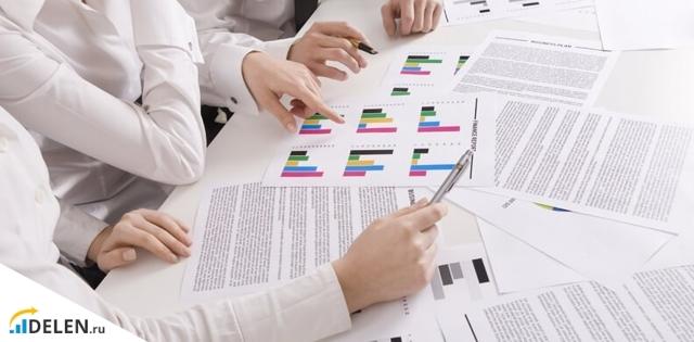 Оценка основных средств в 2020 году: минимальная и первоначальная стоимость, виды, понятие и классификация, полная учетная стоимость