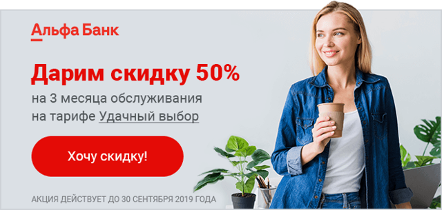 Открытие ООО в 2019-2020 годах: пошаговая инструкция, с двумя учредителями, условия и риски