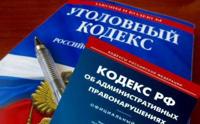 Ответственность за нарушение авторских прав: статья УК РФ, примеры нарушения смежных прав