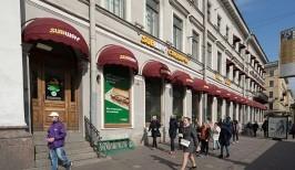 Франшиза Сабвей в России, ее стоимость, условия и отзывы