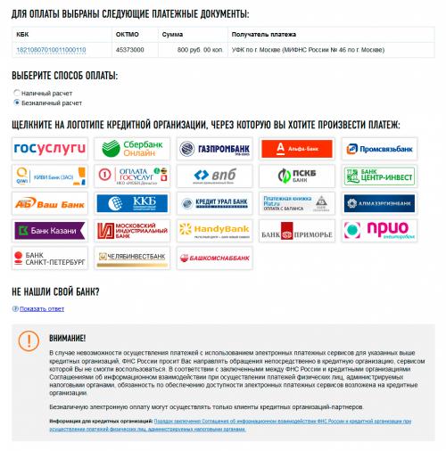 форвард банк отзывы по кредитам