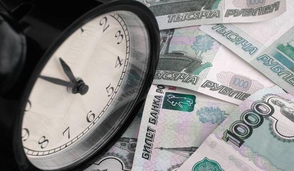 Налогообложение пенсий в 2019-2020 годах: сдача 3-НДФЛ, возврат подоходного налога при покупке квартиры