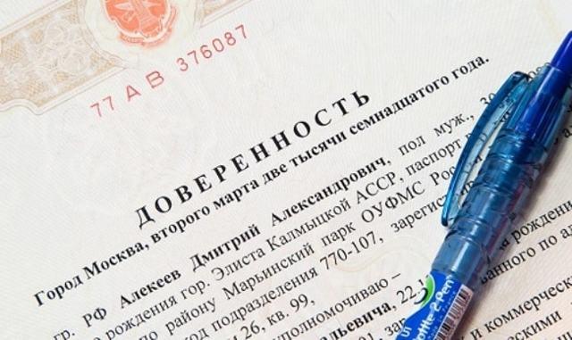 Приказ о праве подписи первичных документов: образец, доверенность, кто может подписывать