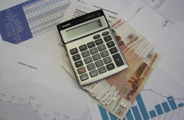 Налоговая нагрузка: формула расчета в 2019 году, пути и методы снижения, нормативы