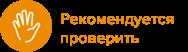 Проверка контрагента по ИНН: как проверить организацию и юридическое лицо с помощью ЕГРЮЛ, ОГРН, через ФНС