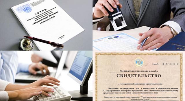Как узнать юридический адрес ИП: отличия от фактического, что делать при изменении адреса