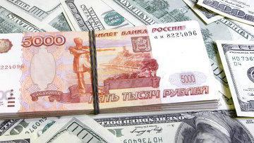 Как определяются объекты налогообложения для всех видов налогов в России: стоимостная, физическая или иная характеристика, порядок уплаты, виды и перечень, определение субъекта